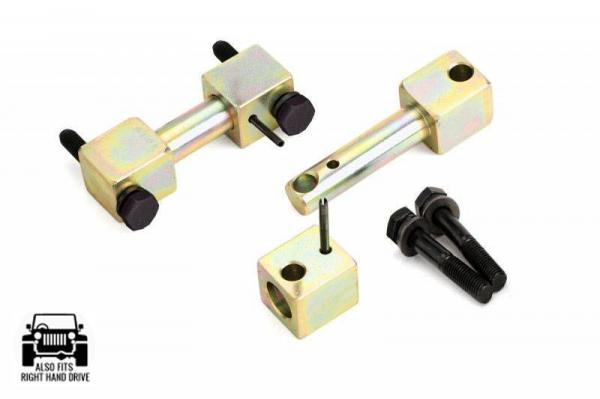 JKS - JKS Rear Upper Bar Pin Eliminator | 2007-2017 Wrangler JK (9607)